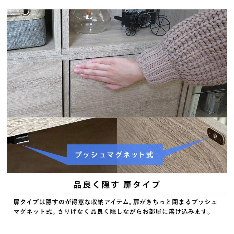品良く隠す扉タイプ。キューブボックス扉タイプは隠すのが得意な収納アイテム。扉がきちっと閉まるマグネット固定錠。さりげなく、品良く隠しながらお部屋に溶け込みます。