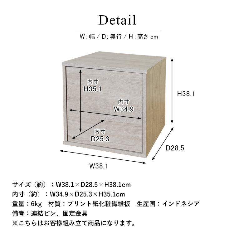 Cubebox キューブボックス 扉タイプ 製品仕様