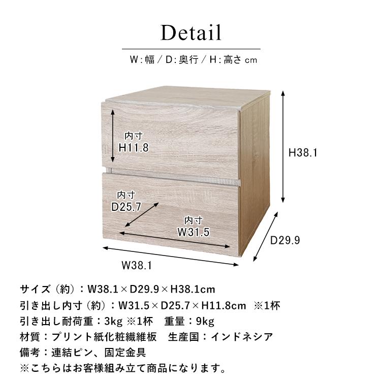 Cubebox キューブボックス 引き出しタイプ 製品仕様