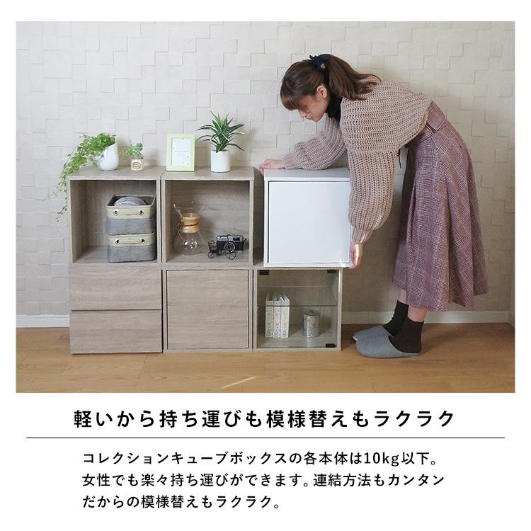 Cubeboxは軽いから持ち運び楽々。キューブボックスの各本体は10kg以下。女性でも楽々持ち運びができます。連結方法のカンタンだからの模様替えも楽々。