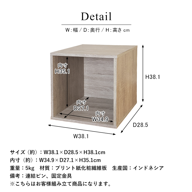 Cubebox キューブボックス オープンタイプ 製品仕様