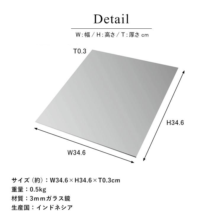 Cubebox キューブボックス ガラス扉タイプ オプション 追加背面ミラー 製品仕様