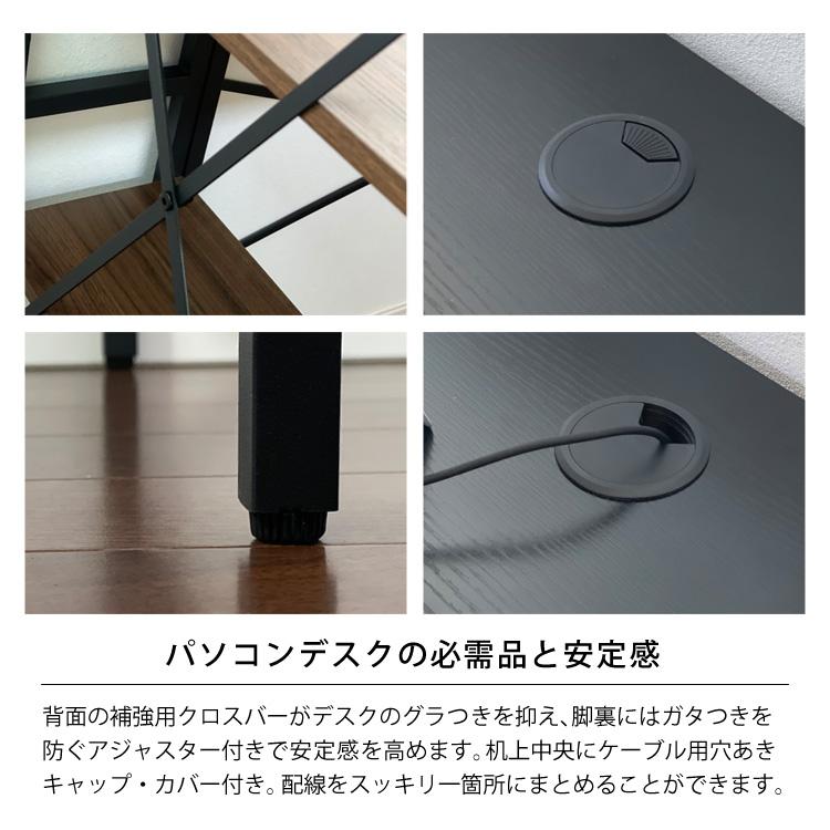 パソコンデスクの必需品と安定感。背面の補強用クロスバーがデスクのグラつきを抑え、脚裏にはガタつきを防ぐアジャスター付きで安定感を高めます。机上中央にケーブル用穴あきキャップ・カバー付き。配線をスッキリ一箇所にまとめることができます。
