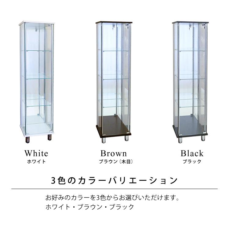 3色のカラーバリエーション。お好みのカラーを3色からお選びいただけます。ホワイト・ブラウン・ブラック。