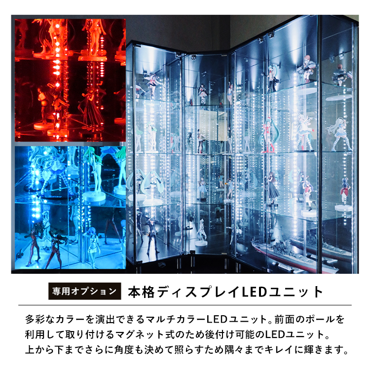 ガラスコレクションケースJONY スリム 幅40cm 仕様