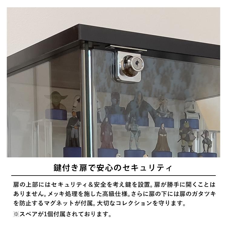 7段階調節。クリアで安全な強化ガラス棚板。3枚付属のガラス棚板は18.5cm間隔で自由にレイアウトが可能。全周面取加工された角は鋭利な部分がなく、強化ガラスの処理が施されているから安全に配慮された仕様です。また5mm厚で耐荷重5kgの強度はさまざまなフィギュアなどのコレクションを自由にたくさん並べることができます。