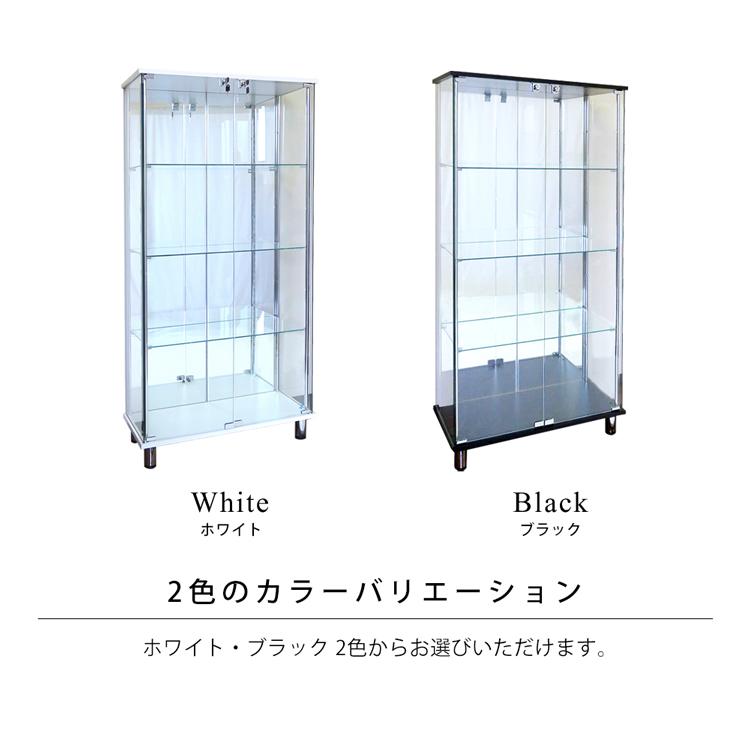 2色のカラーバリエーション。お好みのカラーを3色からお選びいただけます。ホワイト・ブラック。
