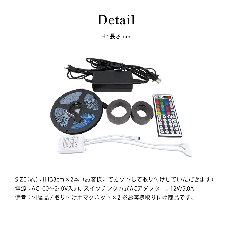 【アウトレット】ガラスコレクションケースJONY ワイド 幅80cm専用LEDユニット 仕様