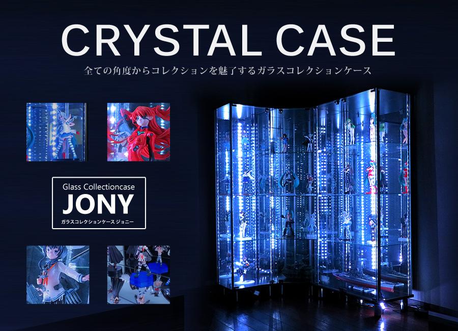 3面クリアガラス 地球家具 ガラスコレクションケースJONY 専用LED 背面ミラー カギ付き 鏡面ガラス棚板 ひな壇