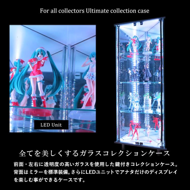 究極のガラスコレクションケース。前面・左右にはガラスを使用し、背面はミラーを標準装備。更にオプションのLED照明を装着すれば自慢のディスプレイのできあがり。全てのコレクターの為のコレクションケースです。
