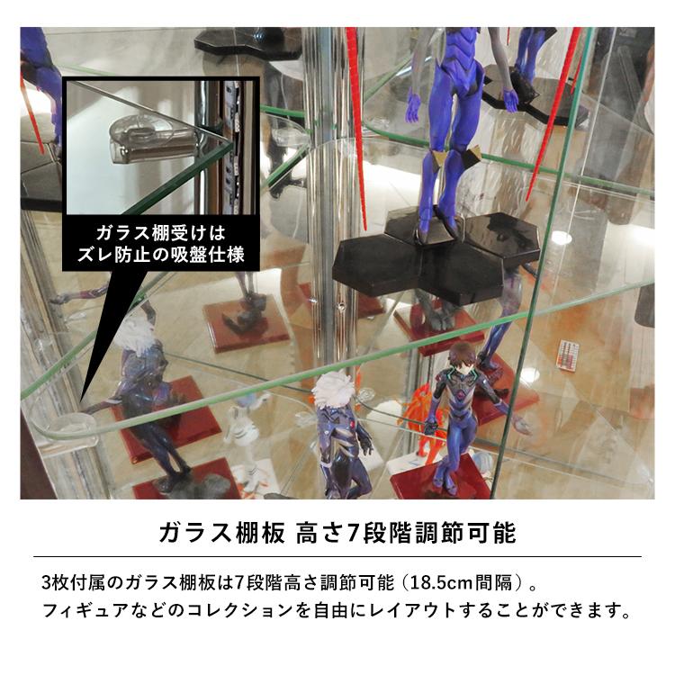 インテリアとしてオシャレ度があがるメッキ脚。本体の脚はメッキ処理を施し、耐久性に優れた光沢がある高級仕様。アジャスター付で、本体のガタツキや扉の調整などに役立つ便利機能が満載。本体下の空間は約10cmあるから掃除の際にも手が届きます。